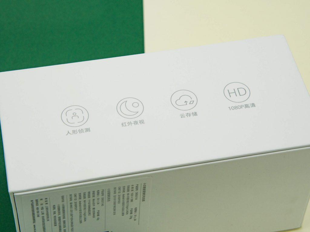 Kamera zewnętrzna Xiaomi