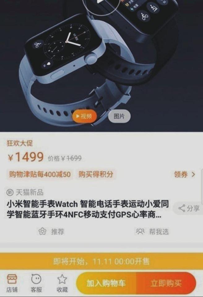 mi watch price