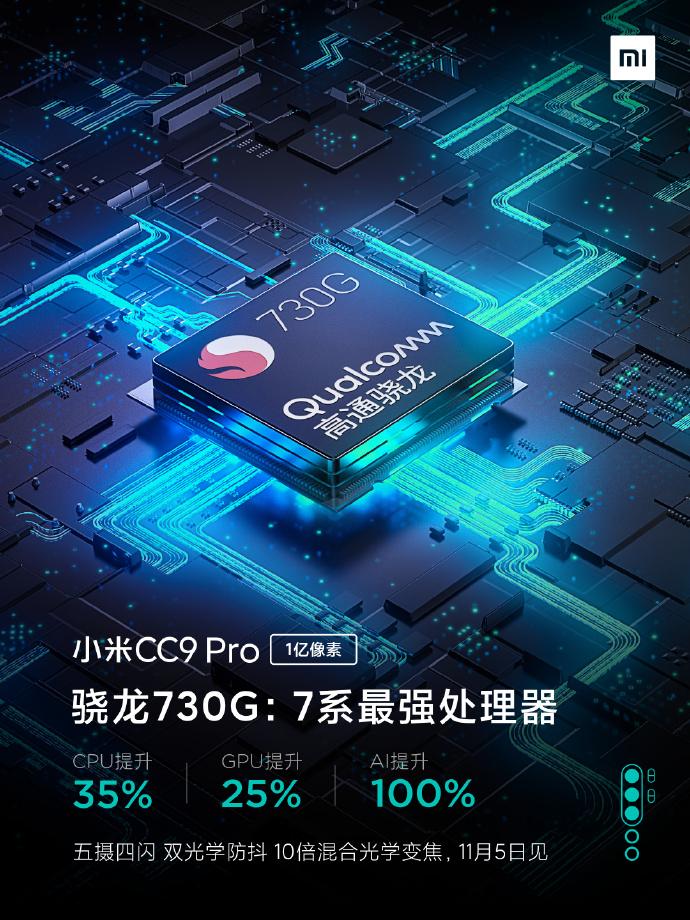 Mi Note 10 Snapdragon 730G