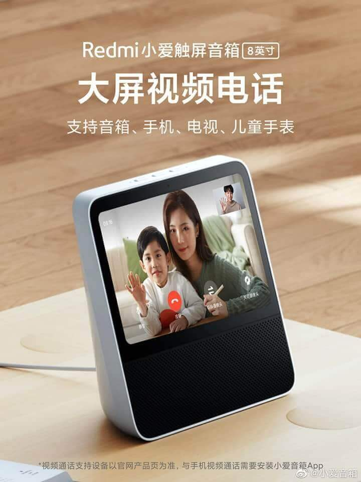 https://www.91-cdn.com/pricebaba-blogimages/wp-content/uploads/2020/03/Redmi-Touch-Screen-Speaker