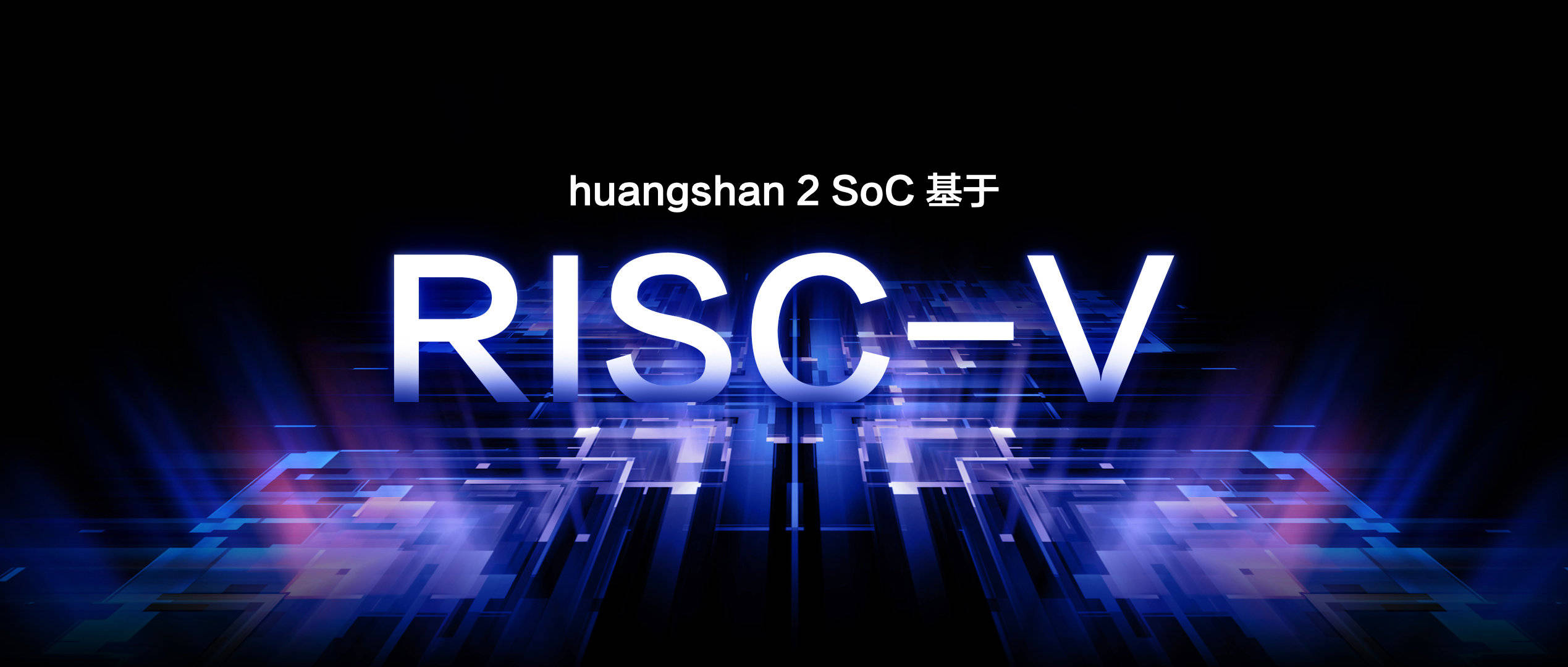 Huangshan 2 Huami