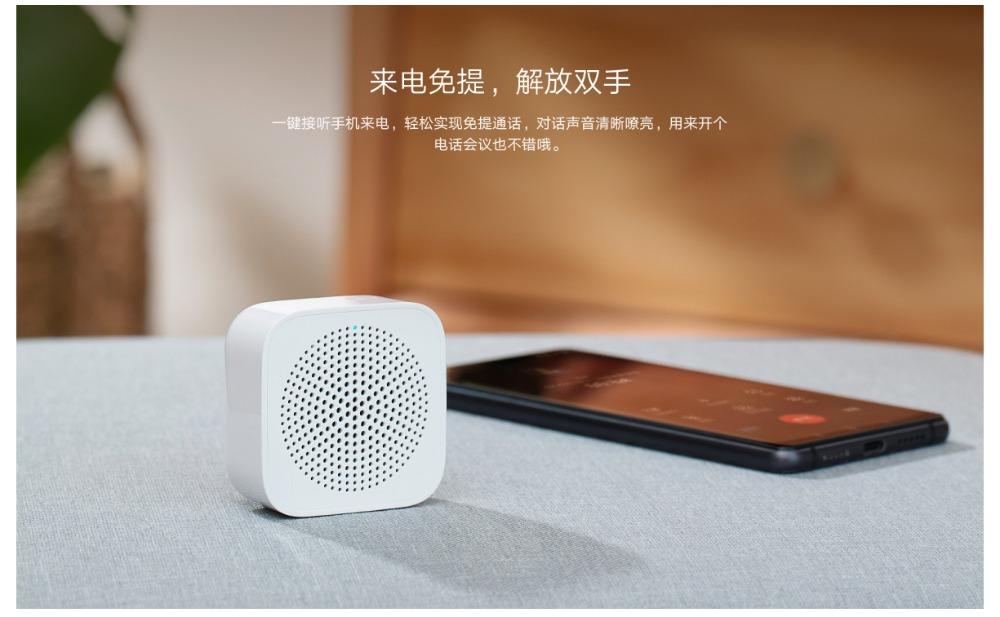 głośnik Xiaomi xiaoai