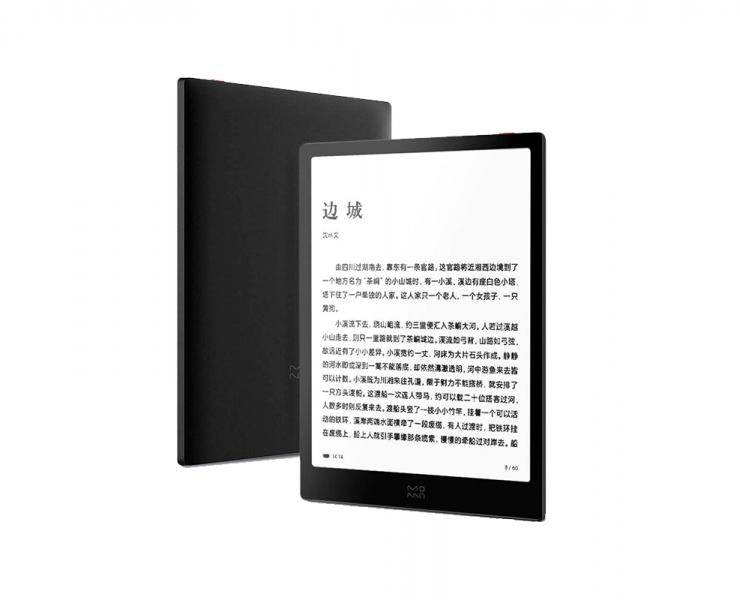 inkPad X xiaomi youpin
