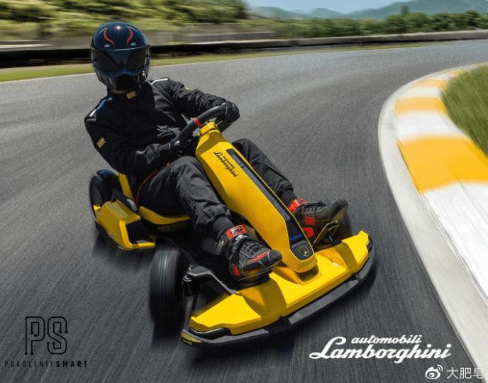 Ninebot GoKart Pro Lamborghini 5