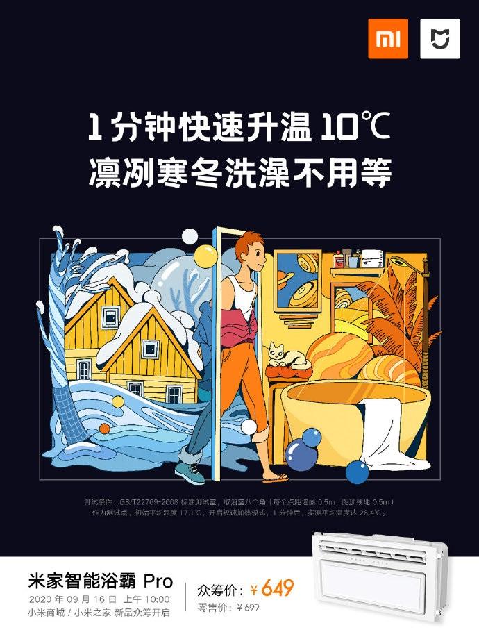 grzejnik sufitowy Xiaomi