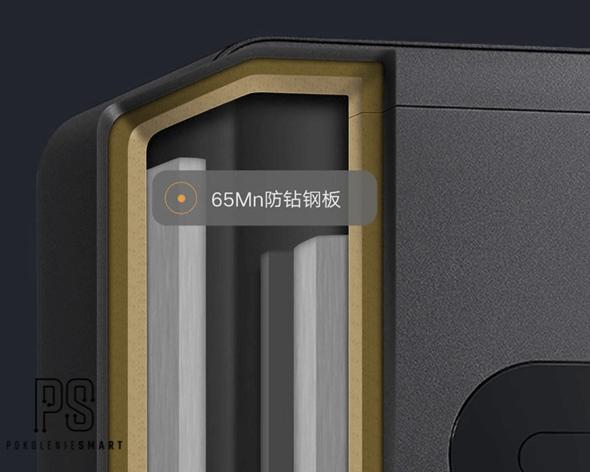 Xiaomi Mijia Smart Safe 2