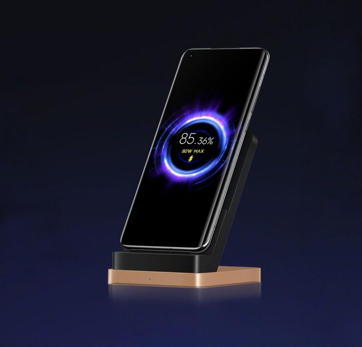 Xiaomi-80W-Mi-Wireless-Charging