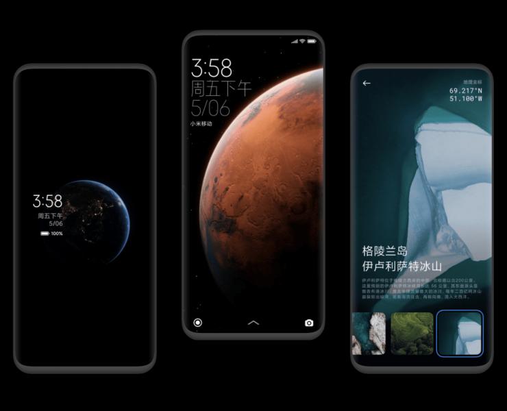Xiaomi super tapeta